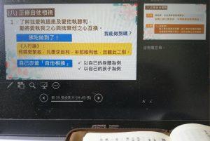 【同心圓共學-如得法師開講菩提心教授4】